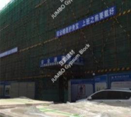 Xiamen Railway Station Southern Square 2